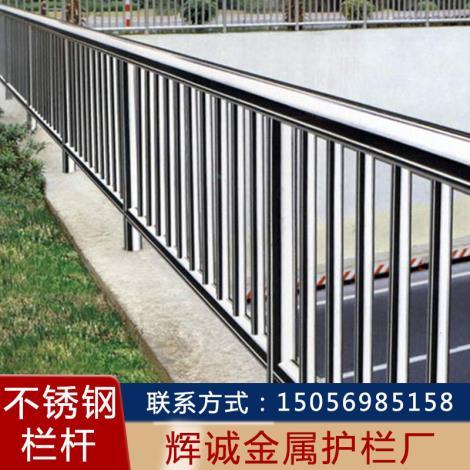 不锈钢栏杆安装