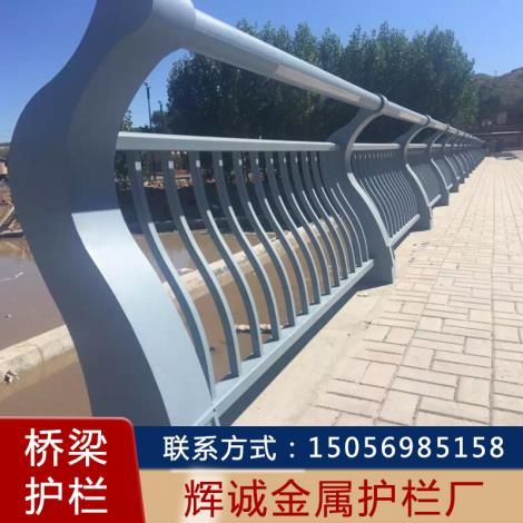 桥梁护栏直销