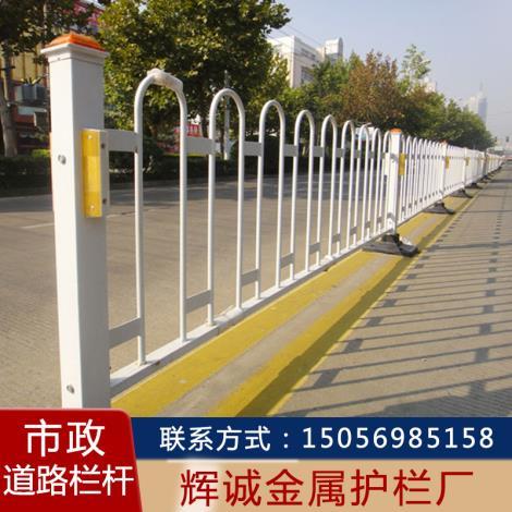 市政道路栏杆