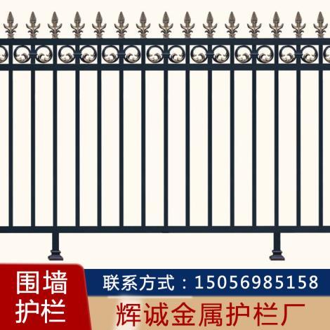 围墙护栏厂家