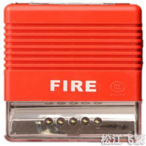 无线火灾报警探测器