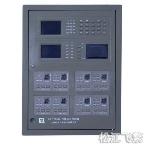HJ-9705BA