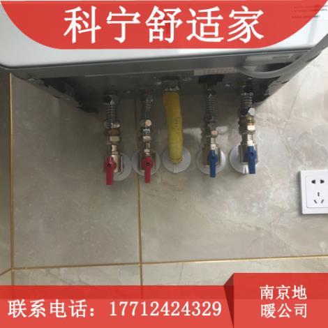 南京地暖公司