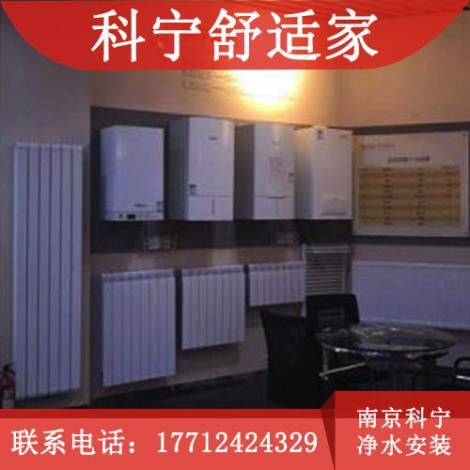 南京科宁净水安装