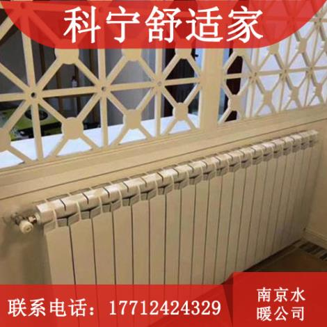 南京水暖公司