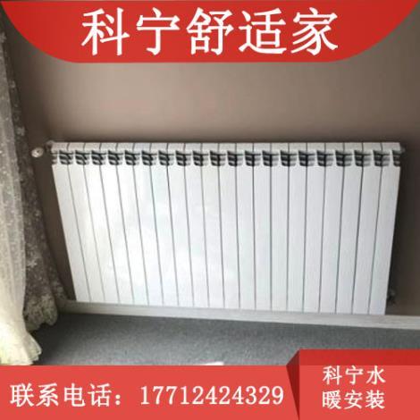 科宁水暖安装