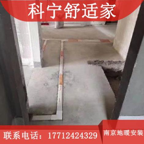南京地暖安装