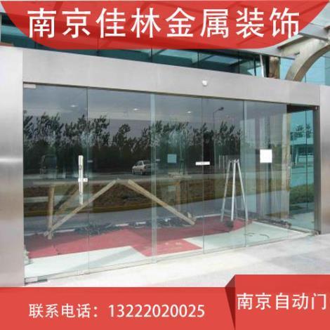 南京自動感應門生產