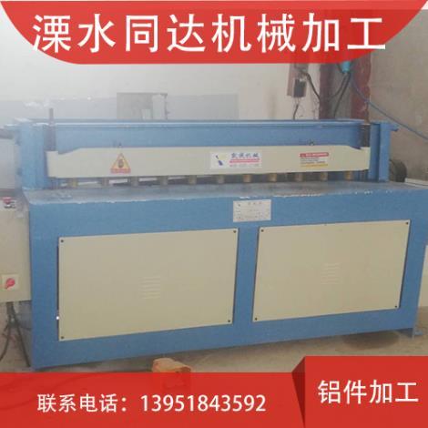 南京鋁件加工