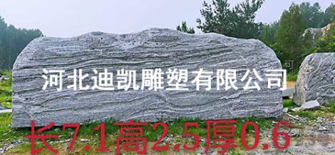 大型景观石定制