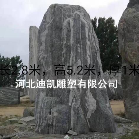 大型景观石直销