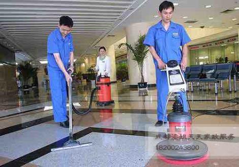 公司保洁多少钱