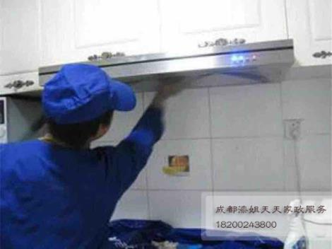 厨房清洁服务
