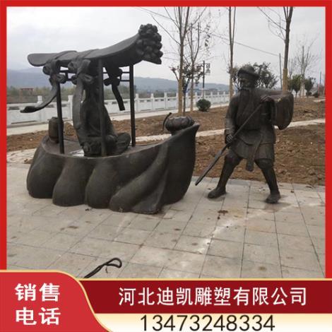 人物铸铜雕塑直销