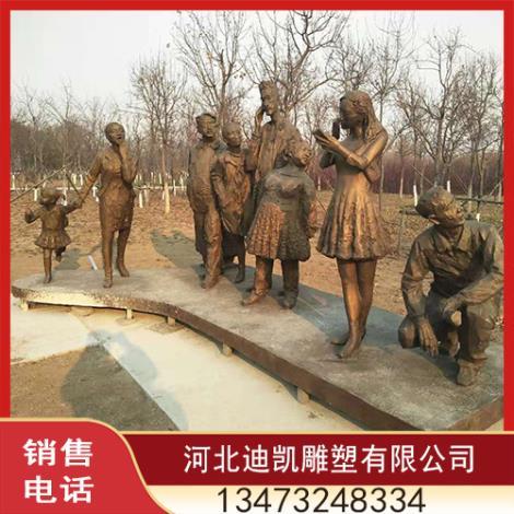 人物铸铜雕塑定制