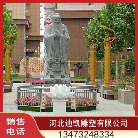 校园雕塑直销
