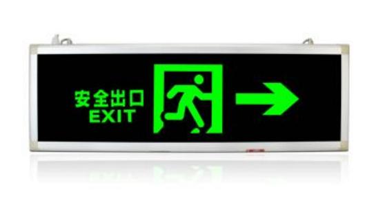 应急指示灯生产商