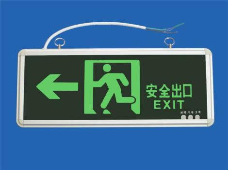 应急指示灯直销