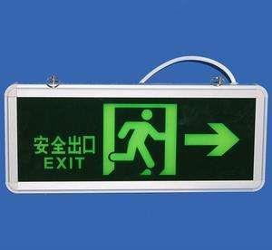 LED指示灯直销
