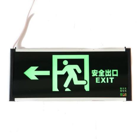 疏散指示灯生产商