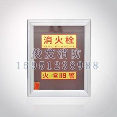 消防栓生产商