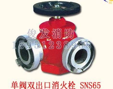 消防栓供货商