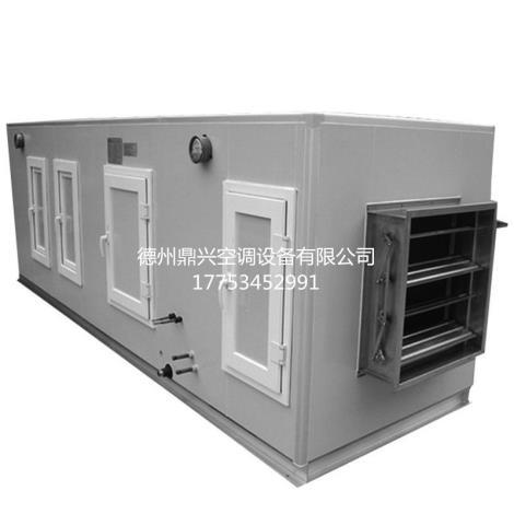 烟台生产组合式洁净空调机组