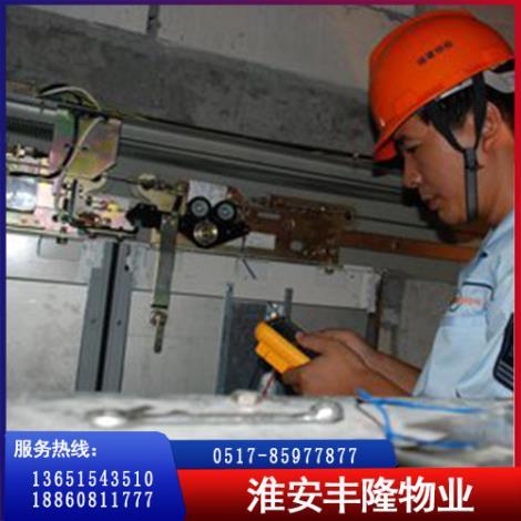 機電設備安裝與維修