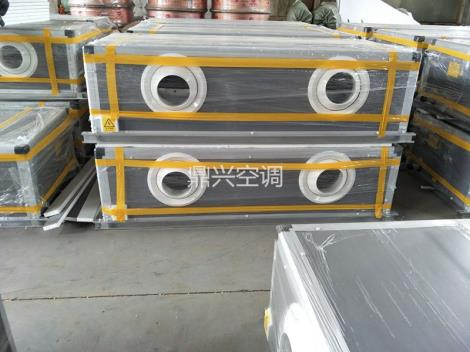 洛阳远程射流机组供应