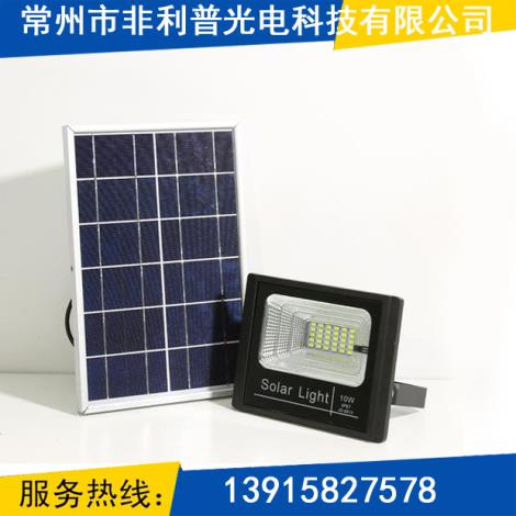 建筑太阳能投光灯加工