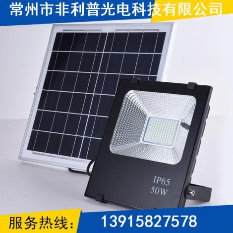 太阳能LED投光灯定制