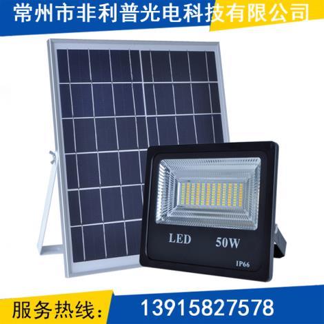 太阳能LED投光灯加工