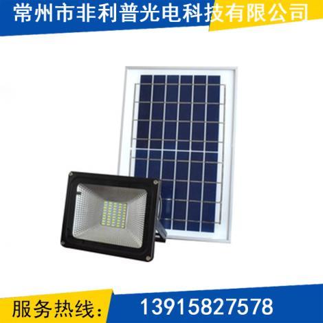 太阳能节能投光灯