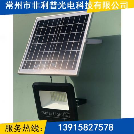 太阳能节能投光灯定制