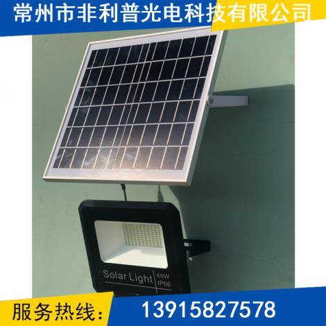 太阳能节能投光灯加工