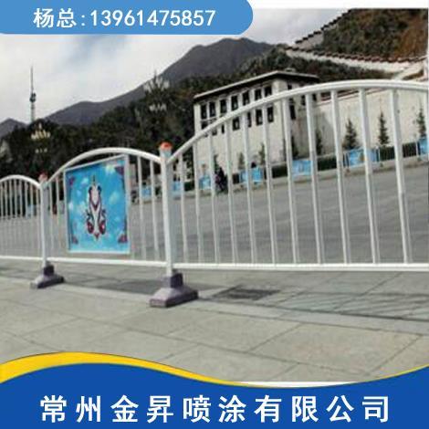 护栏喷塑定制