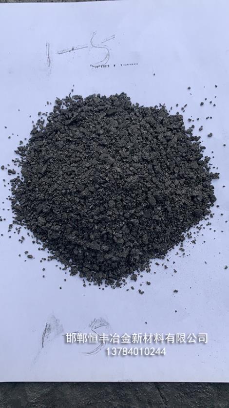 邯鄲回收石墨制品廠家