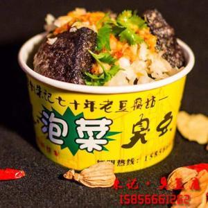 安徽臭豆腐批發