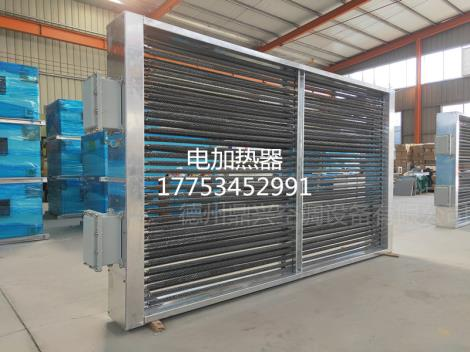 松原生产风管辅助电加热