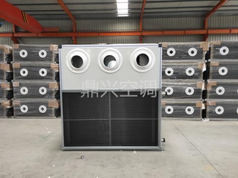 庆阳生产远程射流空调机组