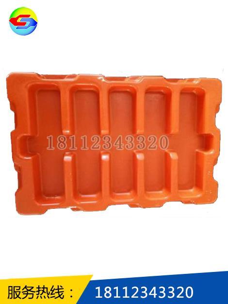 橙色吸塑托盘