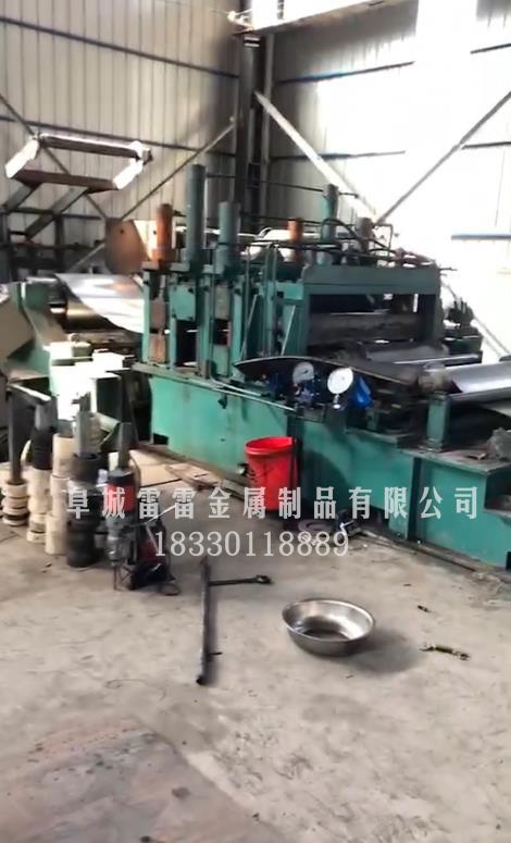 25吨卷冷板加工纵剪机