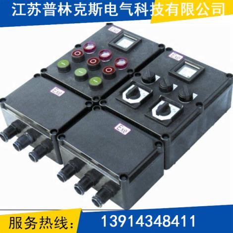 防腐照明(动力)配电箱