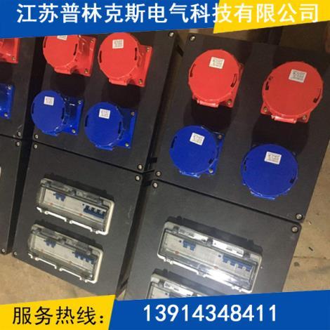 防水防尘防腐电源插座箱