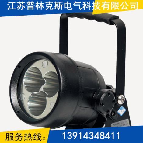 便捷式防爆强光灯