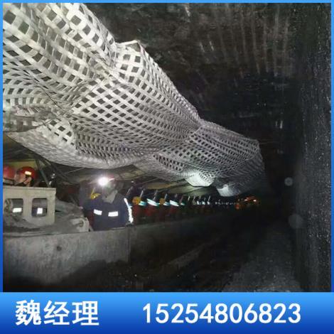 矿用高强度聚酯纤维柔性网
