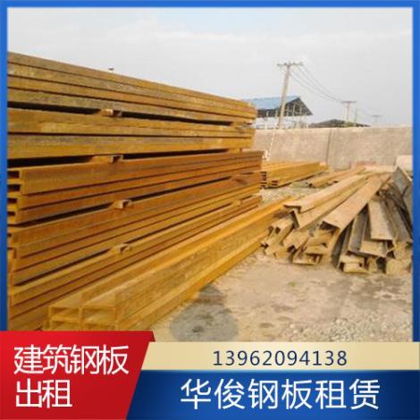建筑钢板出租价格
