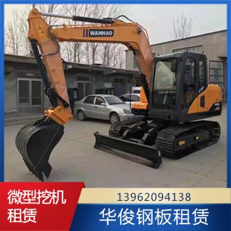 微型挖机租赁