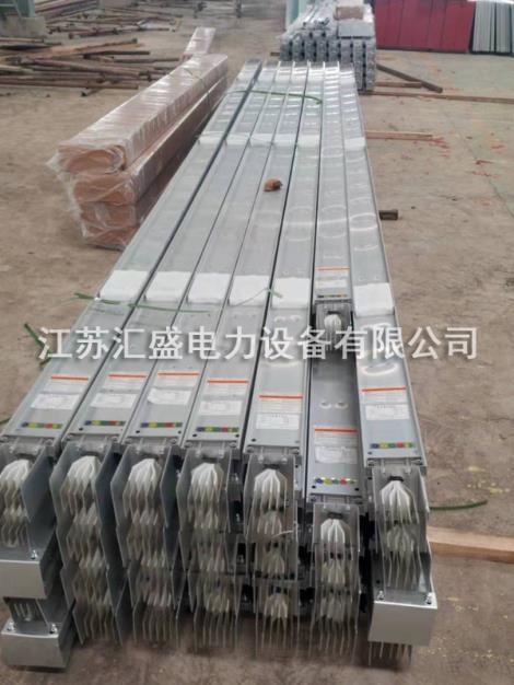 電力母線槽支架及安裝