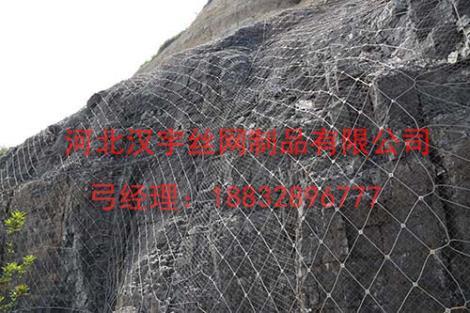 边坡防护网直销